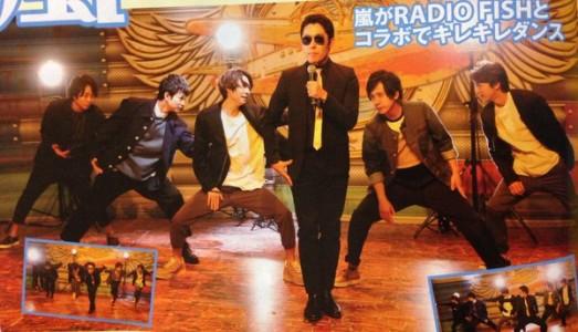 arashi-perfect2