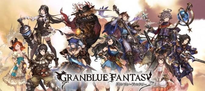 Wiki ファンタジー グラン ブルー
