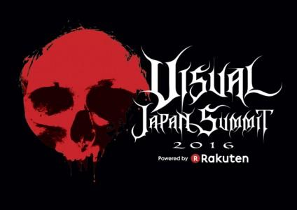 visual japan