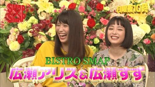 hirose-shimai