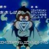 エロイムエッサイムとは?意味を知りアニメ悪魔くんをより理解せよ!